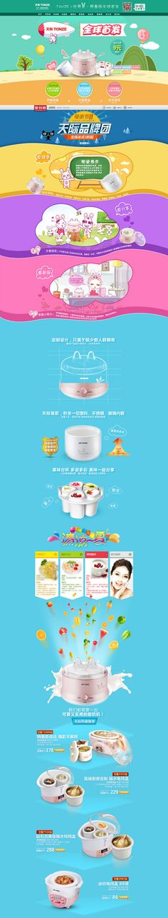 China Website, Mather Day, Chinese Design, Cookware, Appreciation, It Works, Web Design, Ceramics, Detail