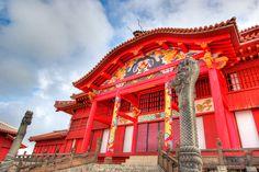 Sanshin music school in Okinawa
