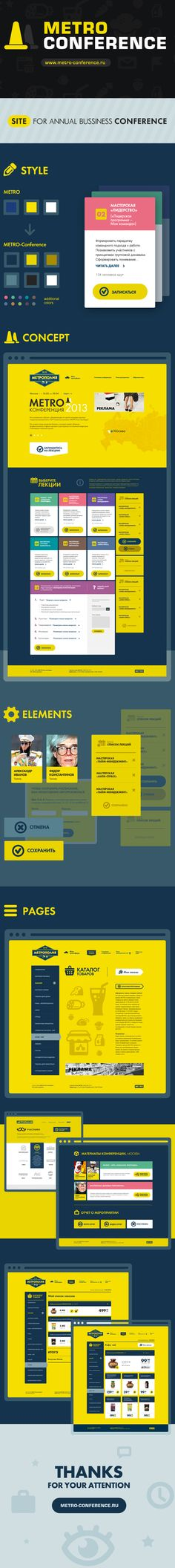 METRO Conference by The Family , via Behance