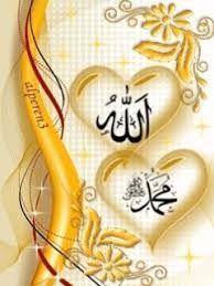 Imgur Com Allah Wallpaper Islamic Wallpaper Hd Islamic Wallpaper