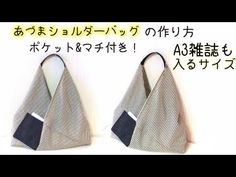 Discover more about Origami Paper Craft Origami Bag, Origami Paper, Japanese Sewing Patterns, Japanese Bag, Pouch Pattern, Yarn Thread, Linen Bag, Christmas Sewing, Fabric Bags