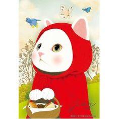 Choo Choo Cat!