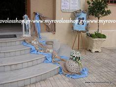 θέμα Βαρκούλες και Ψαράκια | Myrovolos Shop