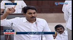 We Are Not Satisfied With Answers  - Ys Jagan At Assembly  - Express TV