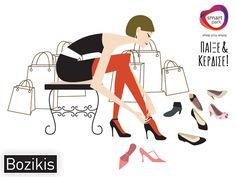 Κέρδισε μια δωροεπιταγή των €50 για αγορές στο καταστήματα Bozikis του Smart Park! - http://www.saveandwin.gr/diagonismoi-sw/kerdise-mia-doroepitagi-ton-e50-gia-agores-sto-katastimata-bozikis-tou/