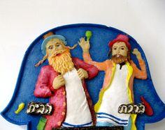 Home blessing Chamsa  Jewish Hasidic Klezmer by GrandeStudio