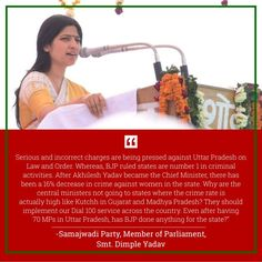 Dimple Yadav speaks about Law and Order changes implemented by Akhilesh Yadav. Law And Order, Politicians, Dimples, Crime, Activities, Crime Comics, Fracture Mechanics