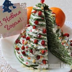 Необычный, невероятно вкусный и легкий праздничный десерт! Ny Food, Snacks, Food Humor, Sweet Cakes, Christmas Desserts, Food Design, Holiday Recipes, Dessert Recipes, Appetizer Recipes