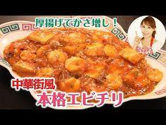 うま安×万能食材「厚揚げ」だからこそできる絶品レシピ集♡ - Locari(ロカリ)
