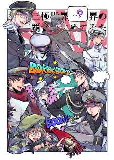 画像 Anime Art, Pokemon, Comic Books, Comics, Poster, Twitter, Aircraft, Hearts, Iron