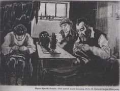 Moshe Rynecki | Museum Collections and Exhibition History