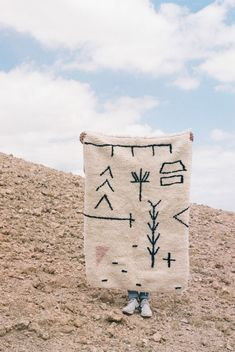 wool rugs, all handmade in Morocco. Goose Craft, Berber, Textiles, Prayer Rug, Interior Design Inspiration, Rug Inspiration, Rug Hooking, Home Textile, Decoration