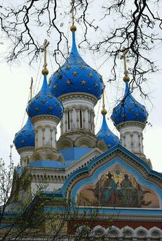 Russian Orthodox Cathedral of the Holy Trinity in Buenos Aires, Argentina Beautiful Architecture, Beautiful Buildings, Beautiful Places, Oh The Places You'll Go, Places To Travel, Places To Visit, Argentine Buenos Aires, Argentina Travel, Cathedral Church