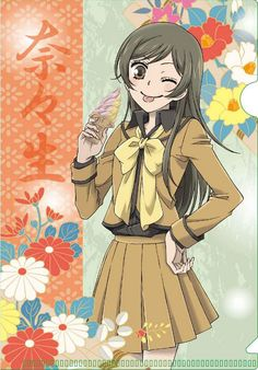 Nanami Momozono and ice cream