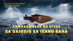 """""""Siya na May Kapangyarihan sa Lahat"""" (Clip 5/15) Ang Pagwasak ng Diyos s..."""