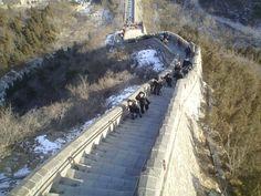 Beijing China, Wall, Outdoor, Outdoors, Outdoor Games