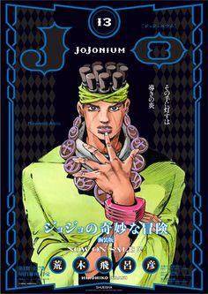 """""""JoJonium"""" Vol. 13"""