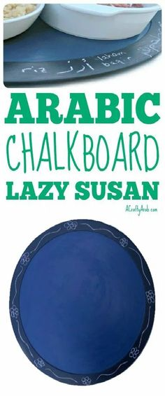 Update your kitchen's Lazy Susan into an Arabic educational tool by using a few paints and some creativity. Muslim Culture, Ramadan Crafts, Lazy Susan, A Table, Chalkboard, Craft Projects, Crafts For Kids, Crafty, North Africa