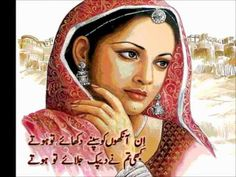 urdu poetry farzana naina - Google Search