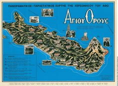 Χάρτης Αγίου όρους