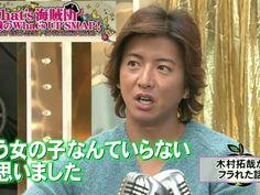 Whtat's UP SMAP(ラジオ) – 木村拓哉特集.com