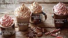 トッピング可愛いチョコミントモカも--シアトルズベストコーヒーにホリデードリンク