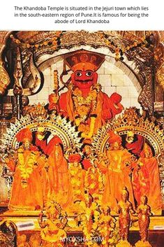 The Khandoba Temple is situated in the Jejuri town which lies in the south-ea. Hanuman Images, Lakshmi Images, Goddess Kali Images, New Images Hd, Lord Rama Images, Good Morning Happy Sunday, Indian Wedding Couple Photography, Lord Ganesha Paintings, Image Hd