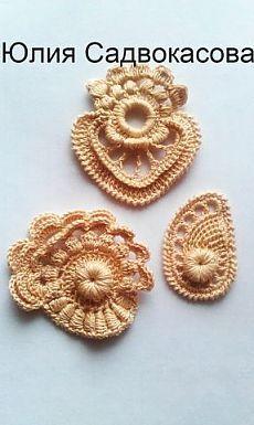 Just examples no pattern Irish Crochet Patterns, Crochet Doily Diagram, Freeform Crochet, Crochet Art, Lace Patterns, Crochet Motif, Crochet Designs, Crochet Flowers, Crochet Stitches