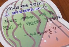 Jaemyoung Yi