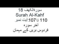 93 Best Madni Punching Images In 2019 Quran Urdu Quran