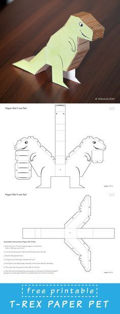Free Dinosaur Paper printable. Dowload template. Just print, cut out and put the T-Rex together .