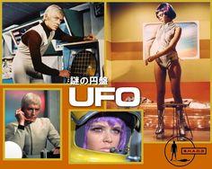 イメージ0 - 謎の円盤UFOの画像 - ボサノバ☆ボサノバ - Yahoo!ブログ