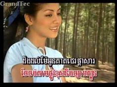 ចិត្ដមួយថ្លើមមួយ - សាមុត+សុទ្ធា - Khmer karaoke old songs