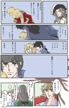 Oscar, Anime Love, Comics, Lady, Roses, Versailles, Dibujo, Pink, Comic Book