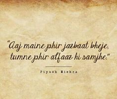 Aaj phir smj na ske mere jazbaat tum Kya MOHABBAT mei sirf alfaaz smjhne ki reet hai? Mixed Feelings Quotes, Love Quotes Poetry, Secret Love Quotes, Sad Love Quotes, Shyari Quotes, Hurt Quotes, Life Quotes, Qoutes, Bollywood Quotes