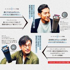 MANDOM Lucido Japanese Wax Jelly