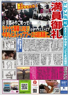 HILLTOP NEWS!!March 2015 #newspaper Newspaper, Vietnam, March, Journaling File System, Mac