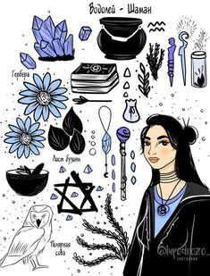 inktober 2018 on Behance Zodiac Signs Aquarius, Zodiac Art, Inktober, Chat Kawaii, Baby Witch, Witch Art, Witch Aesthetic, Book Of Shadows, Cartoon Art