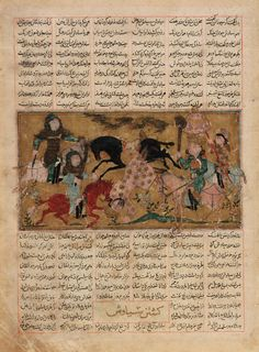 Arts of the Islamic World | <i>Siyavush taken in battle by Afrasiyab</i> from a <i>Shahnama</i> (Book of kings) by Firdawsi | F1929.40