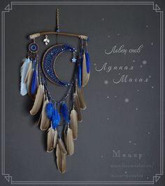 Ловцы снов, луна, moon
