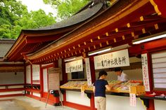 Dazaifu tenmangu Shrine Fukuoka Japan 太宰府天満宮 (June 2014)