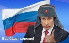 Русский в гору не пойдет, русский в гору побежит! ))