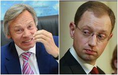 #Глава комитета #Госдумы #РФ (слева) и #Премьер-министр #Украины (справа) #Украина - #дырявый #бронежилет #Евросоюза