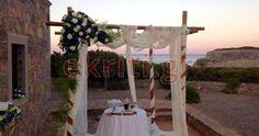 [NewPost]: Γάμος σαν παραμύθι στην Κρήτη: Η νύφη έμαθε ότι παντρεύεται δύο ώρες πριν την τελετή! | http://www.multi-news.gr/newpost-gamos-san-paramithi-stin-kriti-nifi-emathe-oti-pantrevete-dio-ores-prin-tin-teleti/?utm_source=PN&utm_medium=multi-news.gr&utm_campaign=Socializr-multi-news
