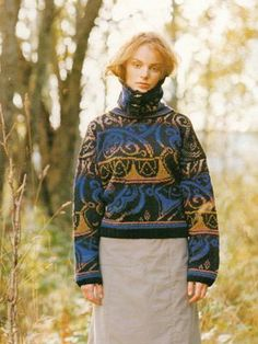 Sweater with Detached Collar - Norwegian Knitting Designs. Norwegian Knitting Designs, Creative Inspiration, Knitting Patterns, Wool, Sweaters, Fashion, Moda, La Mode, Pullover