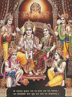 Ram Darbar - (Poster with Glitter) - Hindu Posters (Reprint on Pape r - Unframed) Shri Ram Wallpaper, Lion Wallpaper, Krishna Wallpaper, Nature Wallpaper, Shree Ram Images, Shri Ram Photo, Hanuman Chalisa, Durga Maa, Radhe Krishna