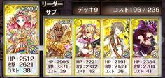 deck-2278
