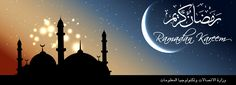 WallpapersWeb.net Provides superb assortment of Ramadan Mubarak, images and photos. Download Ramadan Mubarak from our website free of cost.