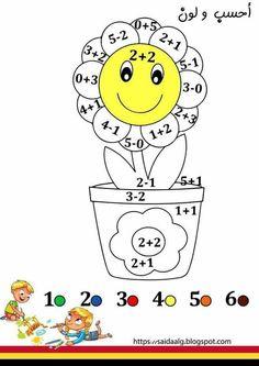 Fun Math Activities, Kindergarten Math Worksheets, Toddler Learning Activities, Math Classroom, Preschool Activities, Teaching Kids, Kindergarten Colors, Math For Kids, Blog