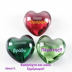 Nice Photos, Good Morning Good Night, Wonders Of The World, Hearts, Colours, In This Moment, Image, Beautiful, Cute Pics